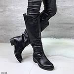 Зимние сапоги, фото 7