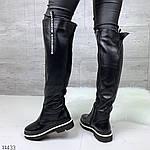 Зимние сапоги, фото 6