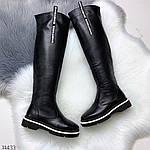 Зимние сапоги, фото 10