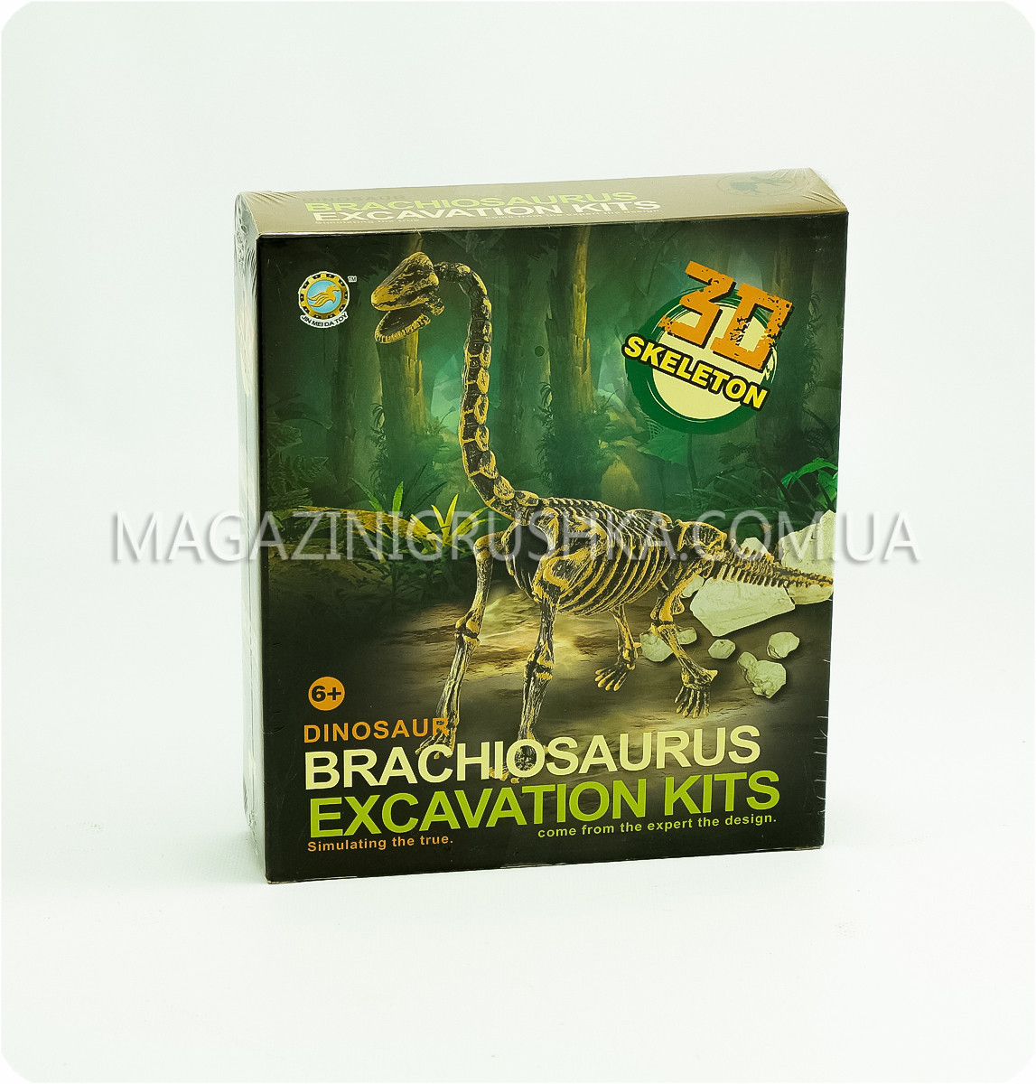 Набор юного археолога - Раскопки брахиозавра