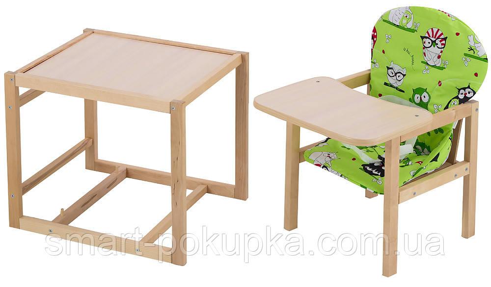 Стульчик- трансформер Babyroom Карапуз-100 eko МДФ столешница  зеленый (совы)