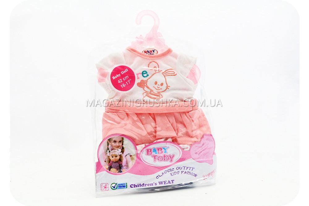 Одежда для пупса 77000-105-107-111-52