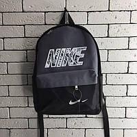 Рюкзак - В стиле Nike (Серый)