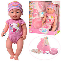 Пупс многофунциональный Baby Born  BL023L (Беби Борн)