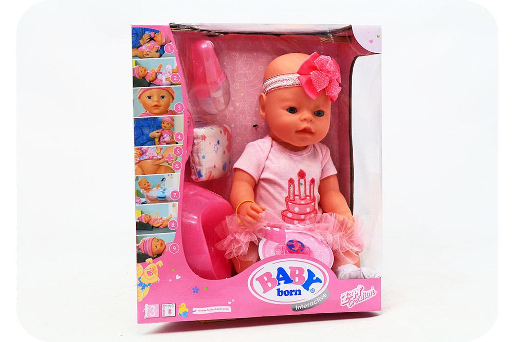 Пупс BABY Born BL020M-N с аксессуарами и одеждой (9 функций)
