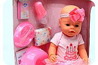 Пупс BABY Born BL020M-N с аксессуарами и одеждой (9 функций), фото 3