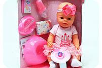 Пупс BABY Born BL020M-N с аксессуарами и одеждой (9 функций), фото 4