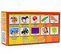 Развивающая игра Карточки Домана Англо-українська валізочка «Вундеркинд с пеленок» - 10 наборов арт. 094187