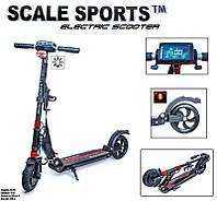 Электросамокат двухколесный для взрослых складной Scale Sports SS-01 с дисплеем и Led-фонариком