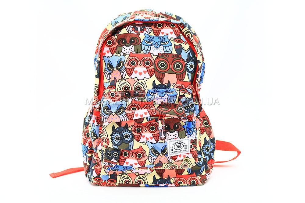 Рюкзак школьный «Yes» ST-15 553809