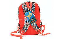 Рюкзак школьный «Yes» ST-15 553809, фото 2