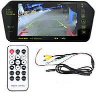 Сенсорный монитор для камеры заднего вида на зеркало 7 713 BT/USB/TF/MP5
