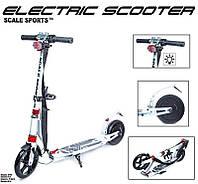 Электросамокат двухколесный для взрослых складной Scale Sports SS-02 с Led-фонариком (белый)