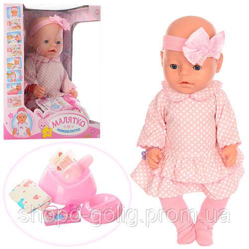 Кукла Пупс интерактивный  Беби Малятко BL020I