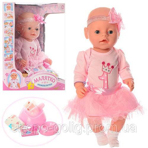 Кукла Пупс интерактивный  Беби Малятко BL020M-N-S-UA