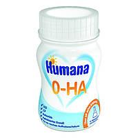 Смесь Humana 0-HA, 90 мл 76322 ТМ: Humana