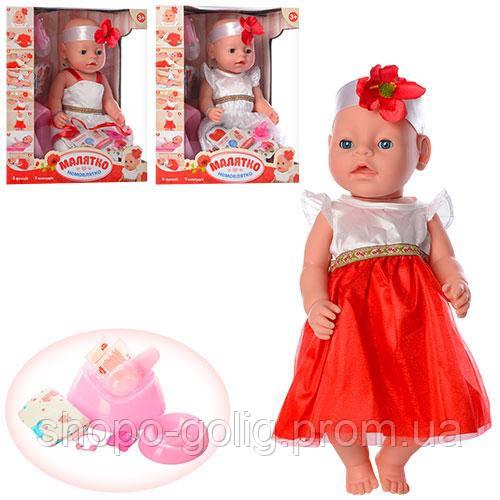 Кукла Пупс интерактивный  Беби Малятко BL999ABC