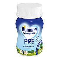 Смесь Humana Pre, 90 мл  ТМ: Humana