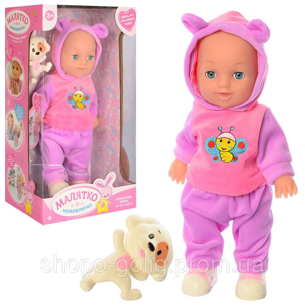 Кукла интерактивная  Малятко Немовлятко WZJ023-3 (умеет ходить)