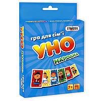 Игра Uno народна 7014 на украинском Strateg - 218904