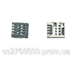 "Sim connector Nokia 625 ""Original"""