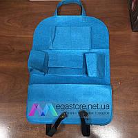 Автомобильный подвесной органайзер на спинку переднего сидения машины сумка на автокресло синий