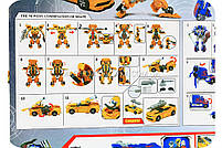 Трансформер-робот «Праймбот» - БамблБи (робот, маска, шутер с мягкими патронами) 8821A, фото 3