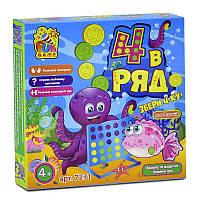 Игра 7231 4 в ряд 12 Fun Game SKL11-218917
