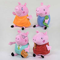 Мягкая игрушка Свинка С 37864 300 Уку, 31 см - 220371