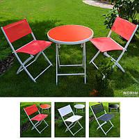 Комплект стол садовый + 2 стула STENSON (MH-2746)