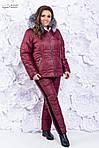 """Зимовий костюм """"Маніса""""  від СтильноМодно, фото 9"""