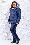 """Зимовий костюм """"Маніса""""  від СтильноМодно, фото 10"""