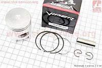 Поршень, кольца, палец к-кт Honda DIO ZX50 40мм +0,75 (палец 12мм)