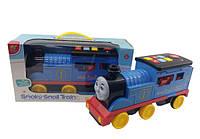 Поезд музыкальный  Паровозик Томас, с дымом