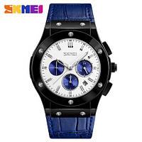 Наручные часы Skmei 9157 Blue-Black-White-Blue