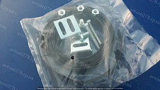 Лента крепления баллонов ГБО комплект 0,7х20х1000мм (толщина/ширина/длина ленты)