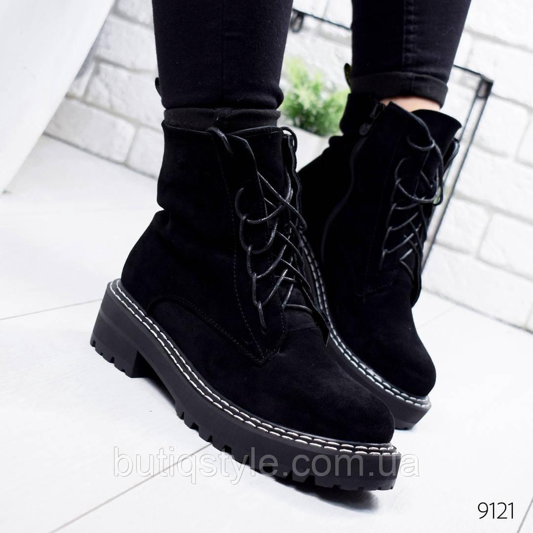 36,40 размер Демисезонные черные ботинки эко-замша на шнуровке