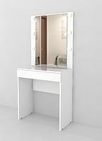 Стол для визажиста, гримерный с зеркалом и подсветкой СВ-3
