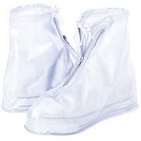 Бахилы для обуви от дождя снега грязи 2Life L многоразовые с молнией и шнурком-утяжкой Белые (nr1-390)