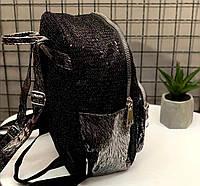 Рюкзак серебро стильный с блестками, фото 1
