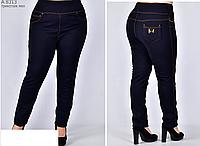 Женские брюки с высокой посадкой на меху, с 50-58 размер, фото 1