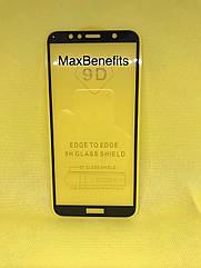 Защитное стекло для Huawei Y6 2018 полное покрытие Full Glue полный клей