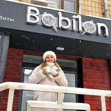 Новый адрес Bobilon — мы переехали!