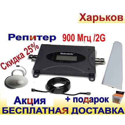 Оригинал 100% Усилитель сотовой связи  репитер GSM в Харькове  +Скидка +Подарок, фото 2