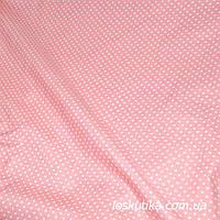 54001 Ткань в горошек. Розовая. Ткани для кукол, пэчворка, трапунто, для художественной стежки., фото 1