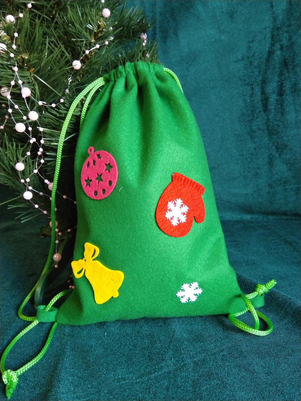 Новогодний подарочный мешочек-рюкзачок  из фетра (подарочный мешочек, подарочный пакет)