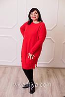 Плаття червоне батал Ankona