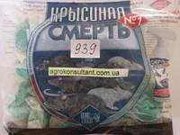 Смерть щурам №1 (200 г) родентицид - приманка для знищення мишоподібних гризунів (щурів, мишей, полівок)