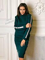 Женский вязаный костюм Наоми, фото 1