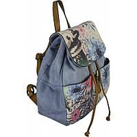 Рюкзак №8151-1